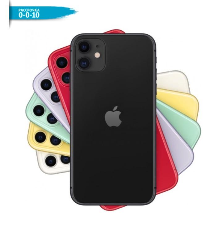 Рекордно дешево Смартфон Apple iPhone 11 64Gb за 56000 рублей