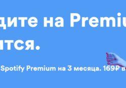 Крупнейший музыкальный сервис теперь в России бесплатно