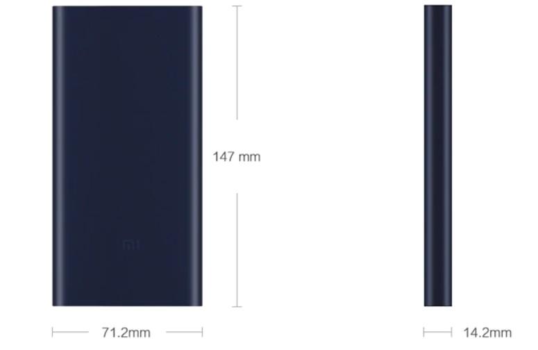 Надежный повербанк Powerbank Xiaomi 2 за малую цену.